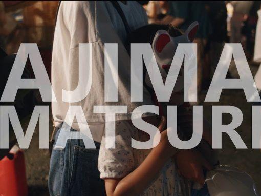 Ajima Matsuri
